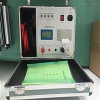 JY-100C彩屏回路電阻測試儀
