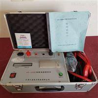 多功能回路電阻測試儀