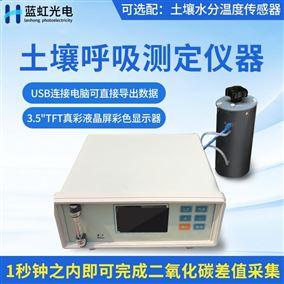 土壤呼吸率测定仪