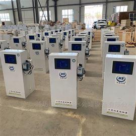 HS-100二氧化氯投加器  AB剂消毒设备