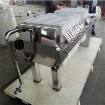 全国包邮不锈钢板框压滤机青上过滤提供服务