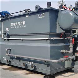 养殖污水处理设备上饶