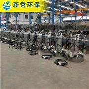 QJB15/6-790/3-368C潜水混合型搅拌机厂家—南京新秀环保设备