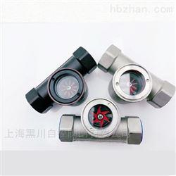 SG-YL11-1叶轮丝扣视镜