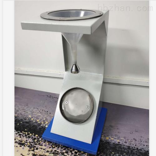 品牌SRT织物表面抗湿性能-喷淋拒水测试仪