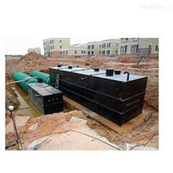 无动力农村污水处理设备