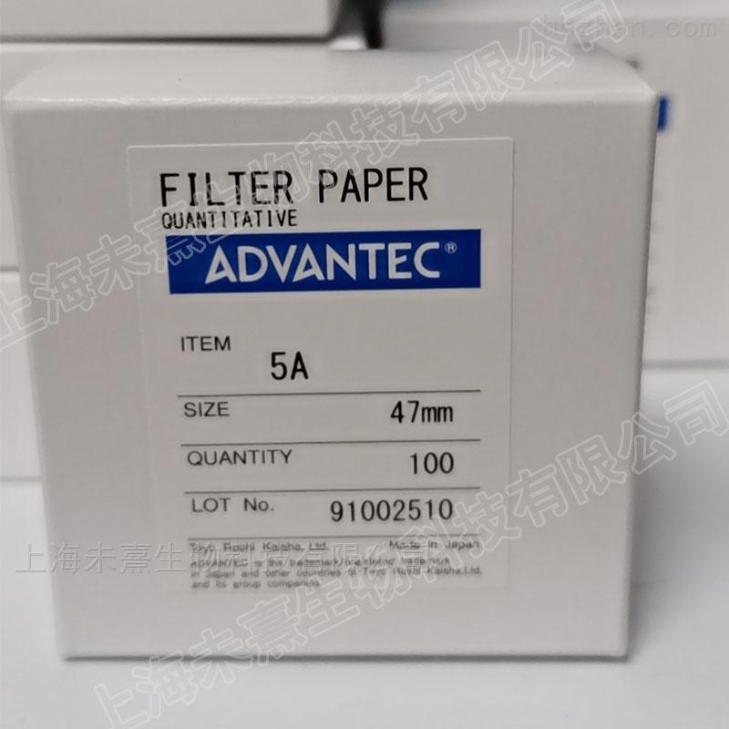 日本advantec直径47mm 5A定量滤纸