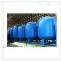 HZ-GL多介質石英砂過濾器