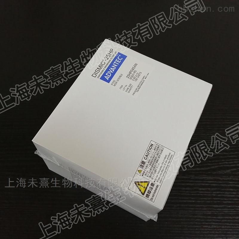 ADVANTEC孔径0.45um针头式过滤器