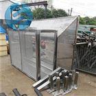 GSRL不锈钢电动提篮式格栅