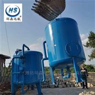 HS-JS压力式净水处理设备