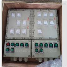 宁夏BXMD51-6K防爆照明动力开关箱