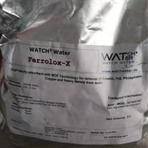 过滤即可去除水中砷和重金属的水处理滤料