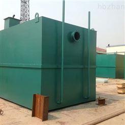 生活污水处理设备山西阳泉