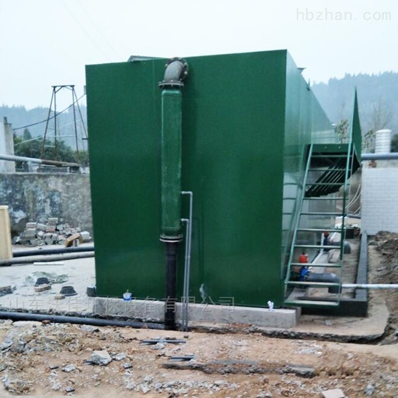 引用水提标改造一体化净水装置