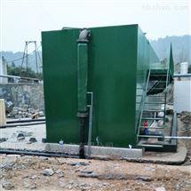 WJJS-100引用水提标改造一体化净水装置