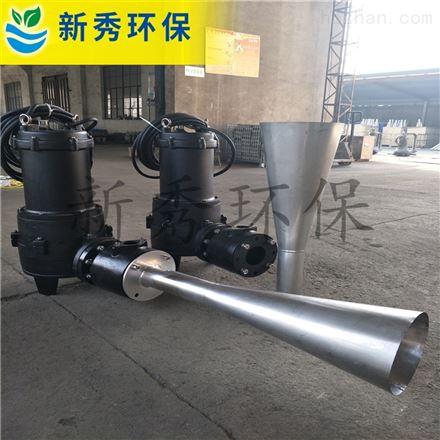 QSB0.75QSB型深水自吸式射流曝气机漏水保护