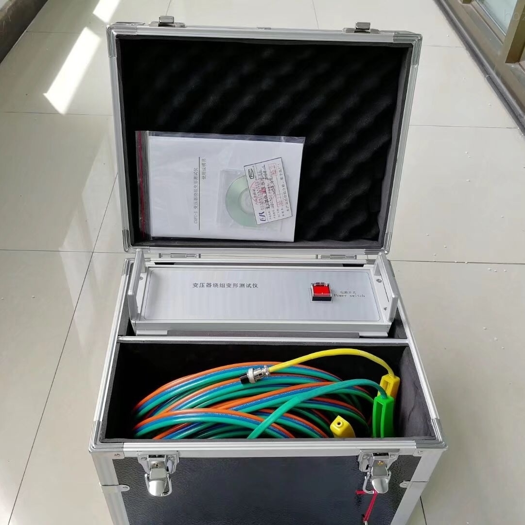 (频响法)变压器绕组变形测试仪