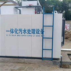 洗涤污水处理设备选择