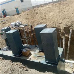 小区污水处理设备徐州