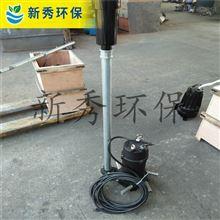 QXB15污水池曝气机 离心曝气器结构图厂家