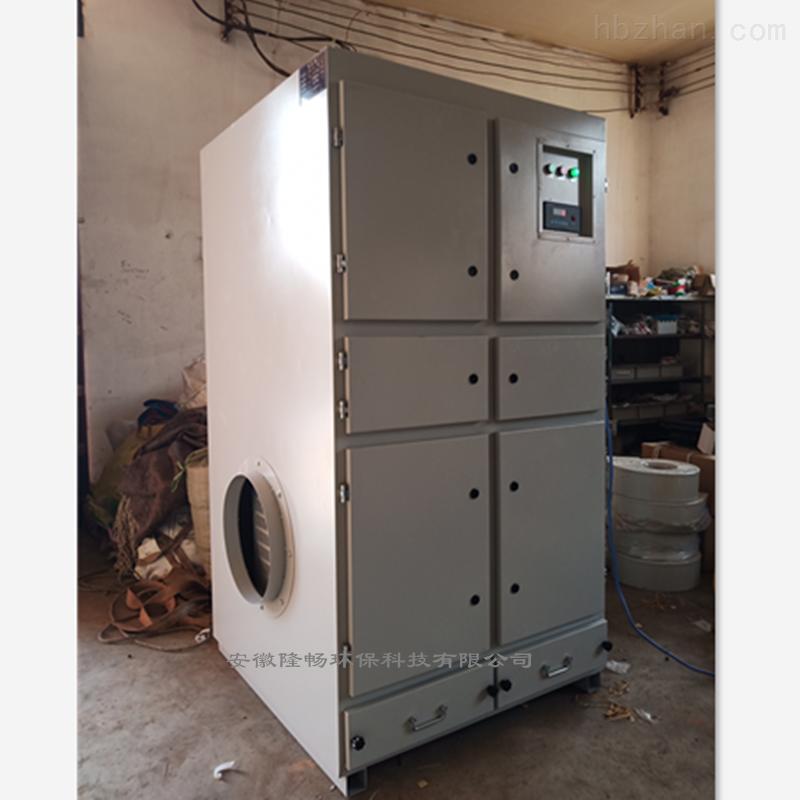 湿式金属打磨台除尘器