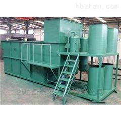 ht-111丽江市一体化污水处理设备