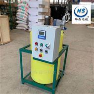 HS-JY全自动加药装置水处理加药设备