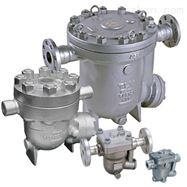 SS/ JHS/ FS/ SH5VL系列日本tlv自由浮球式疏水阀