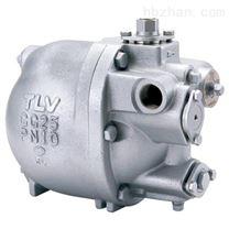 日本tlv带有内置泵功能的疏水阀GT5C