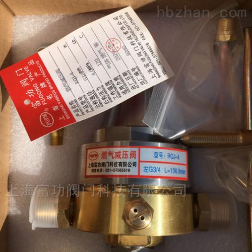 切割氧減壓器YQJ-16 M22X1.5 L146mm