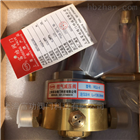 切割氧减压器YQJ-16 M22X1.5 L146mm