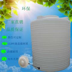 PT-3000L谦源3立方塑料纯水罐 PE去离子水箱