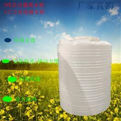 PT-3000L泰安3立方塑料储罐  粘泥剥离剂溶药罐