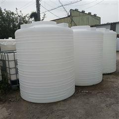 PT-3000L谦源3吨塑料PE桶 芬顿反应罐