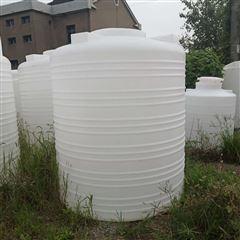PT-3000L谦源3立方PE塑料储罐  液碱储罐