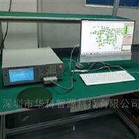 HUSTEC-5000便携式IGBT测试仪-华科智源