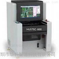 hustec-600SMT首件检测仪- 首件测试仪