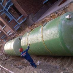 玻璃钢地埋式一体化污水处理设施