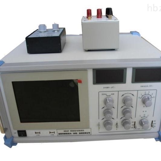 大功率局部放电检测仪