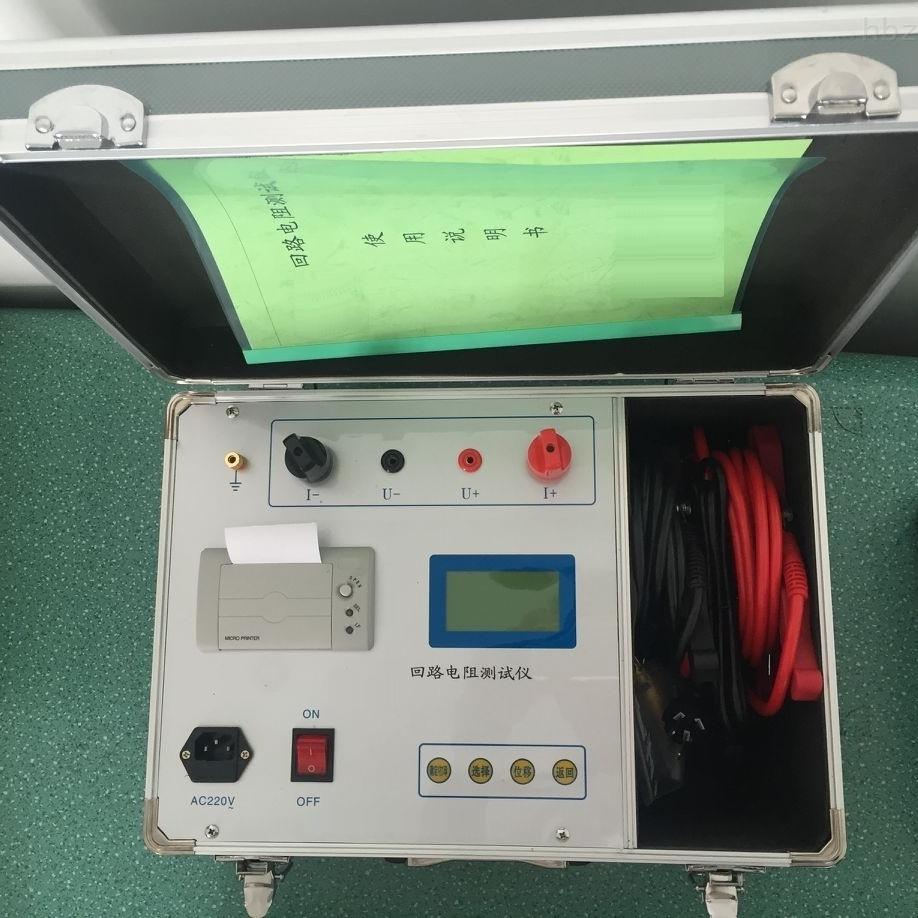 带打印开关回路电阻测试仪