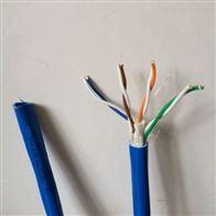 MHYVR5*2*32/0.2矿用通信电缆