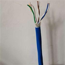 MHYVR3*2*32/0.2矿用通信电缆