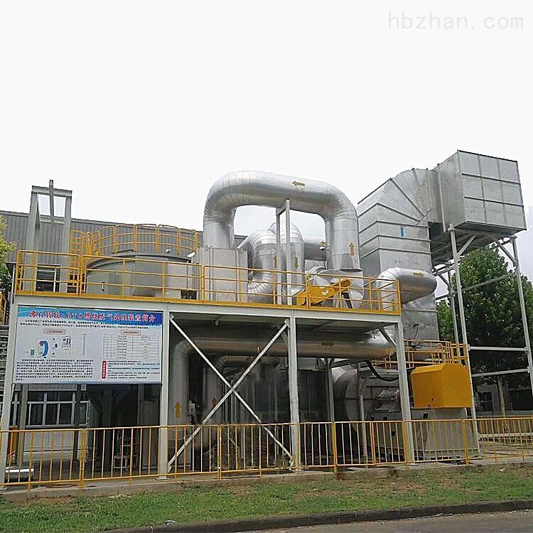 污水处理厂废气处理喷淋塔设备贝特环保