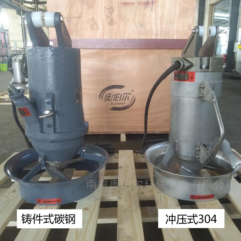 浮筒式曝氣機攪拌機推流器