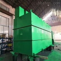 天津众迈学校MBR一体化污水处理设备装置
