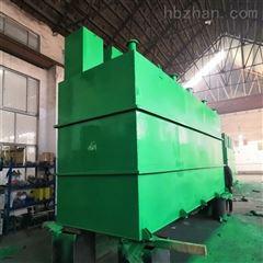 ZM-100天津众迈学校MBR一体化污水处理设备装置