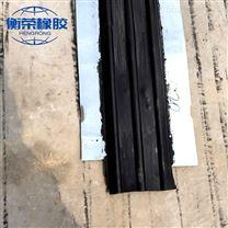 供应衡荣桥梁钢边橡胶止水带特点