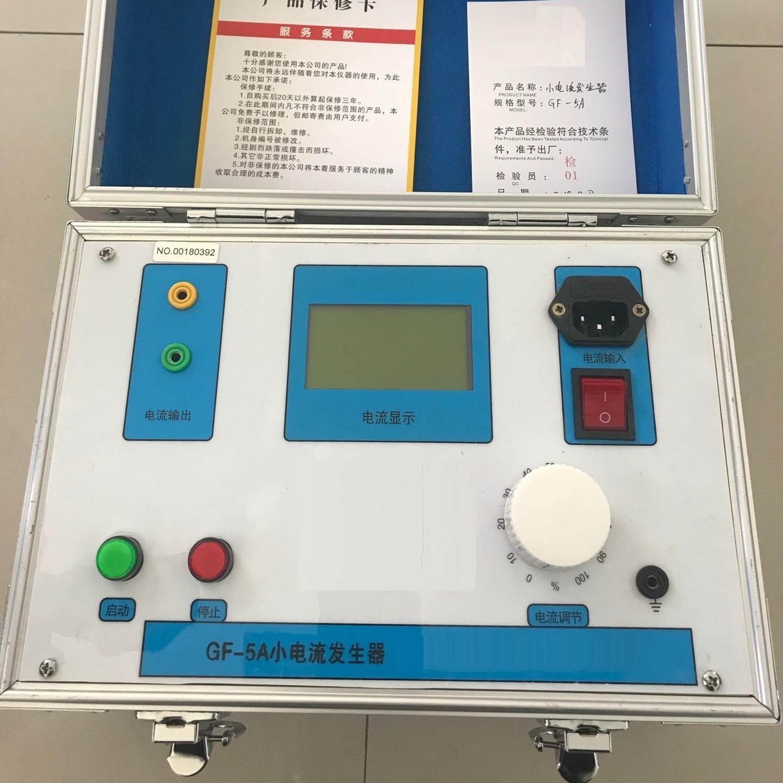 JY-5A小电流发生器