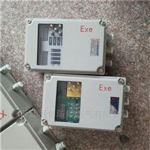 氢气站分析仪表防爆箱